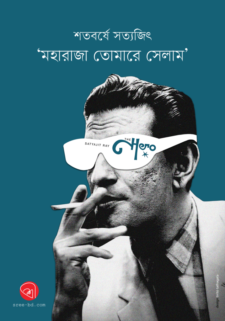 Satyajit Poster_trrito