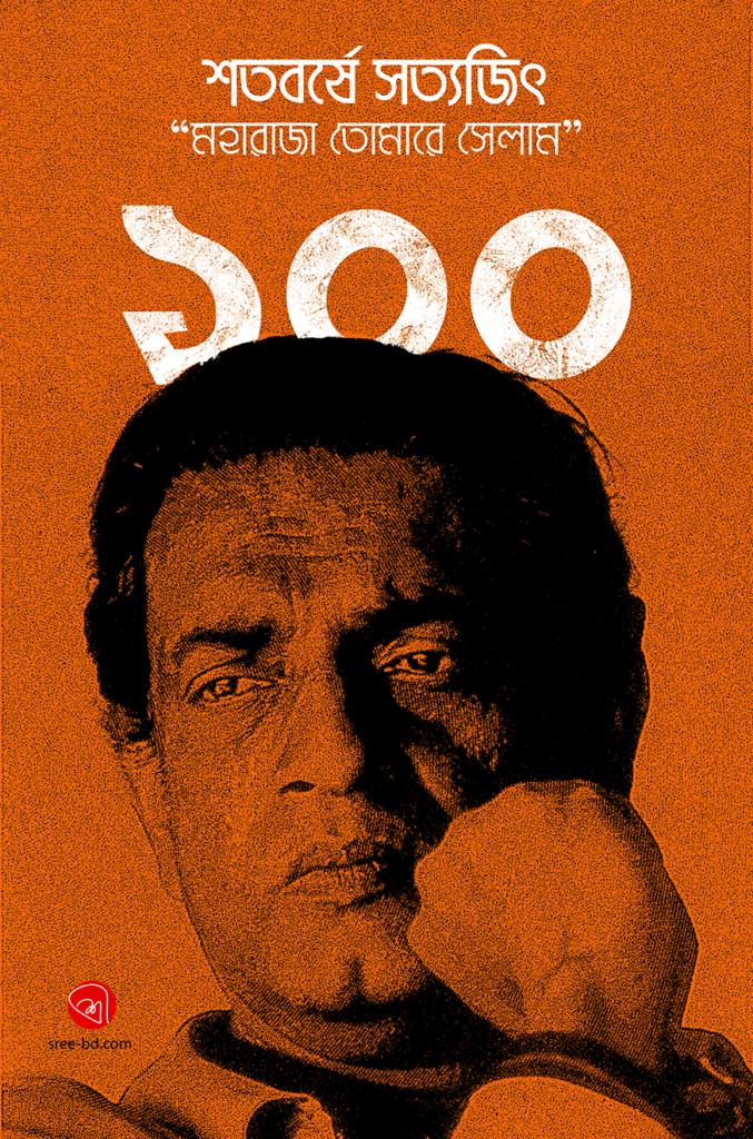 poster by kabya karim