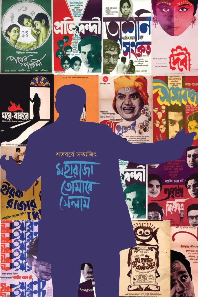 Razib Datta_Poster